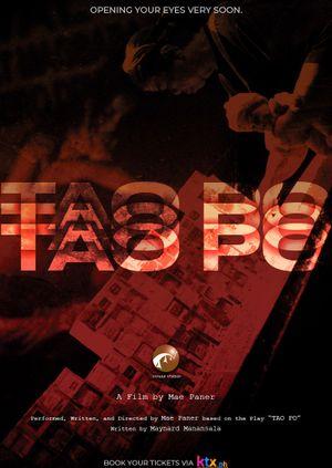 Tao Po (Special Screening)