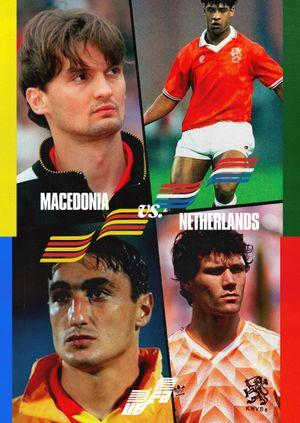 Euros Warehouse: North Macedonia vs Netherlands