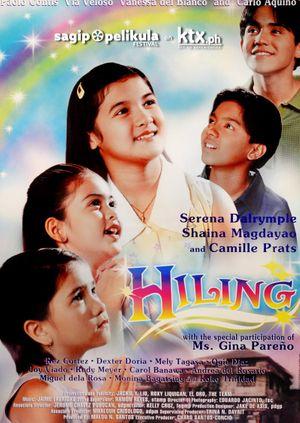 HILING