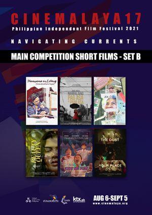 Cinemalaya Shorts B (Main Competition)